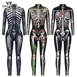 VIP FASHION Halloween Skeleton Ghost Costume Carnival Party Cosplay Costume Printed Jumpsuit Bodysuit For Adult Zentai Suit