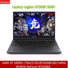 15.6 Polegada lenovo gaming portátil legion r7000p amd r7 4800h 16g 512g ssd 144hz windows 10