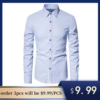 Wyprzedaż fabryczna duża wyprzedaż najwyższej jakości bawełniana koszula z długim rękawem mężczyźni skręcić w dół kołnierz męskie ubranie koszule Casual społeczne męskie koszule tanie i dobre opinie NEGIZBER CN (pochodzenie) COTTON Pełna Pojedyncze piersi REGULAR Suknem Na co dzień Stałe fashion formal shirt single breasted