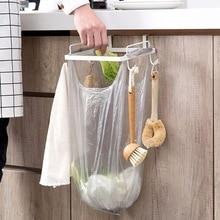 2019Portable Kitchen Cupboard Door Back Hanging Trash Rack Storage Wrought Garbage Rubbish Bag Can Holder Cabinet Towel Racks