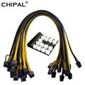 Коммутационная плата CHIPAL для блока питания HP, 750 Вт, 1200 Вт, блок питания для сервера HP + 17 шт., 12 шт., кабель питания 6-8 контактов для BTC