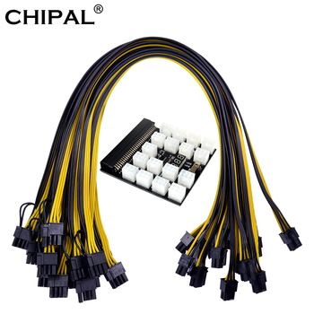 CHIPAL Power Module Breakout Board for HP 750W 1200W PSU Server Power Conversion +17pcs 12pcs 6Pin to 8Pin Power Cable for BTC
