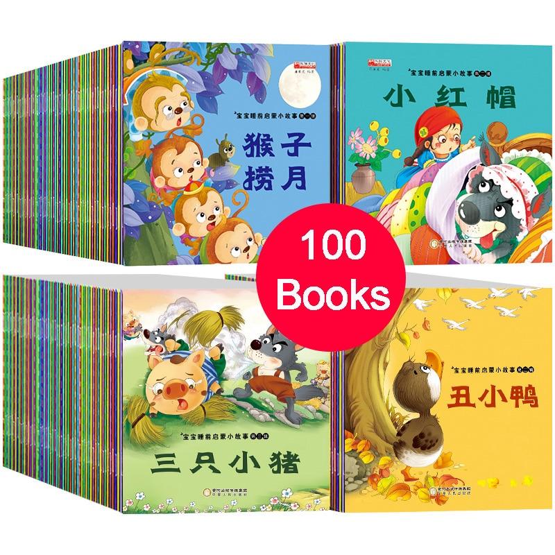 100 книги классических детских сном из Сторибрука по ранняя книга образование для детей китайское письмом пиньинь изображение От 0 до 8 лет Де...