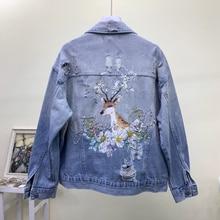 New beaded print sequins deer embroidered loose hole denim jacket
