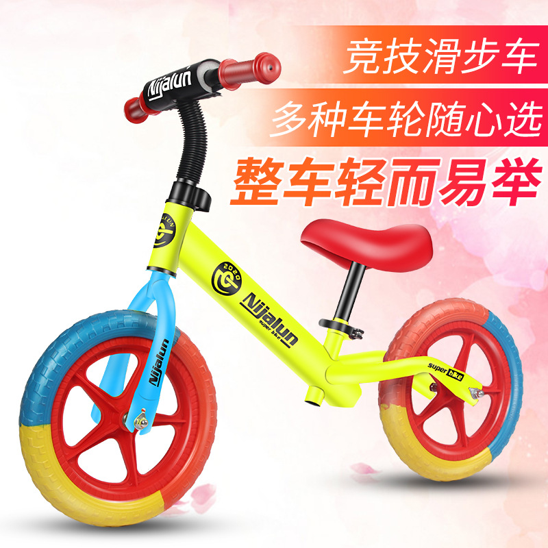 12 Inch Children's Bicycle No Pedal Scooter Children's Scooter Balance Car