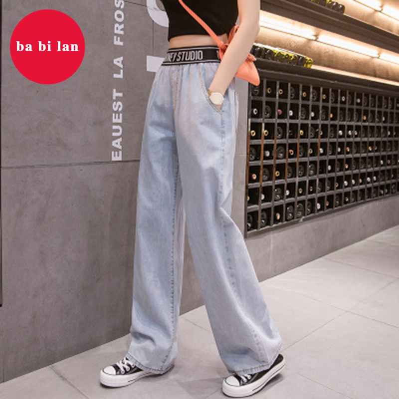 2020 Spring New Blue Sky Women High Waist Wide Leg With Light Rope Flare Baggy Jeans Elastic Jeans