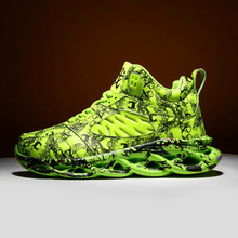 Men's Shoes Colorfull Basketball Shoes Men's Casual