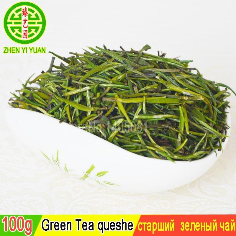 Early Spring Fresh dragon well chinese  longjing tea  Green Tea 100g oolong tea   Organic Fragrance Tea for losing weight