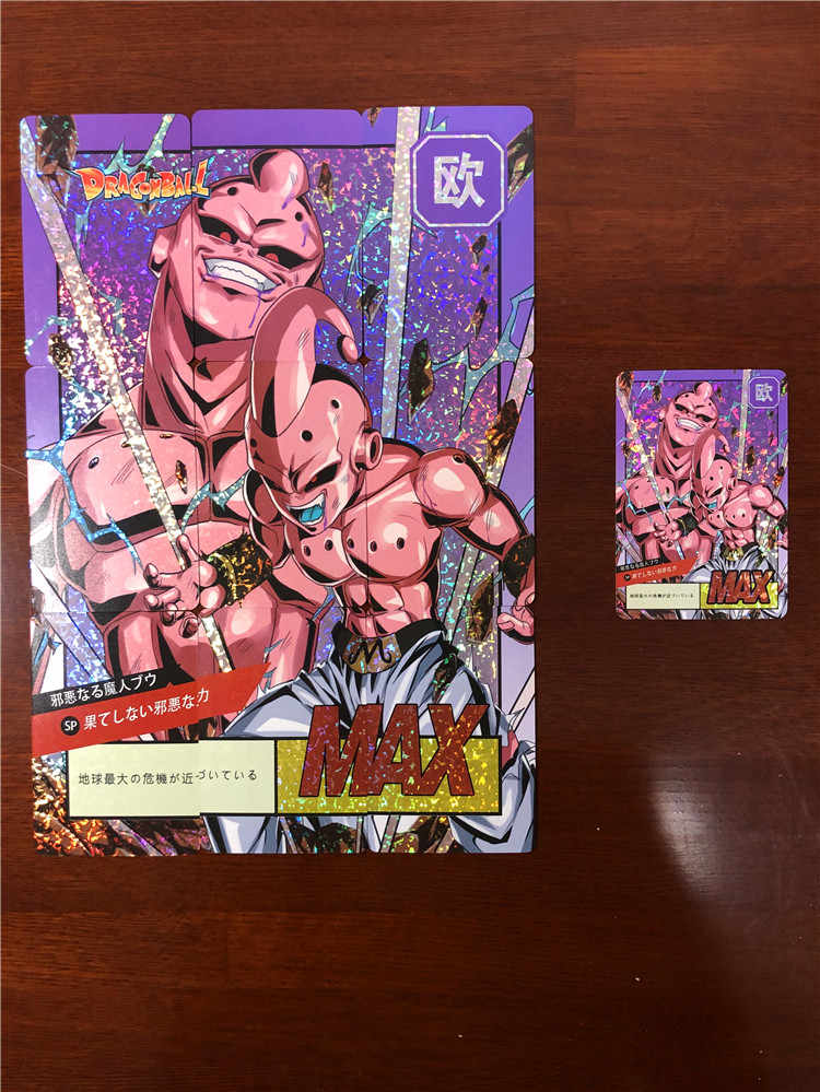 20 pieces / holographic flash card set Super Dragon Ball Z nine card card hatch card game collection card
