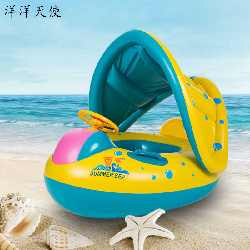 Baby Bath Beach Toys With Awning Car Swimming Ring Floaty Inflatable Summer Outdoor Kids Toys Water Games Sand Toys For Children