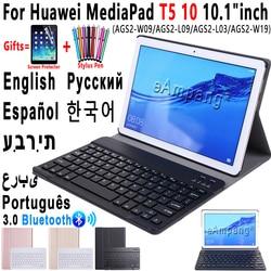 Чехол для клавиатуры Huawei MediaPad T5 10 диагональю 10,1 дюйма