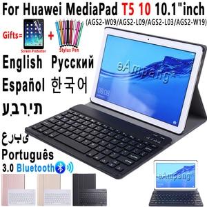 Capa de couro para teclado de huawei mediapad, capa para teclado t5 10, 10.1 polegadas, AGS2-W09, AGS2-L09, AGS2-L03