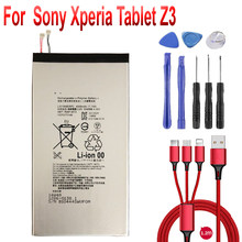 LIS1569ERPC Batteria per Sony Xperia Tablet Z3 Compatto SGP611 SGP612 SGP621 + cavo USB + toolki