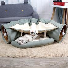 Товары для питомцев кошачий подстилка складной доступ в парк