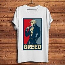 Los siete pecados mortales Meliodas prohibición rey Gowther Escanor Merlín anime camiseta hombres blanco nuevo pantalón corto casual unisex streetwear Tee