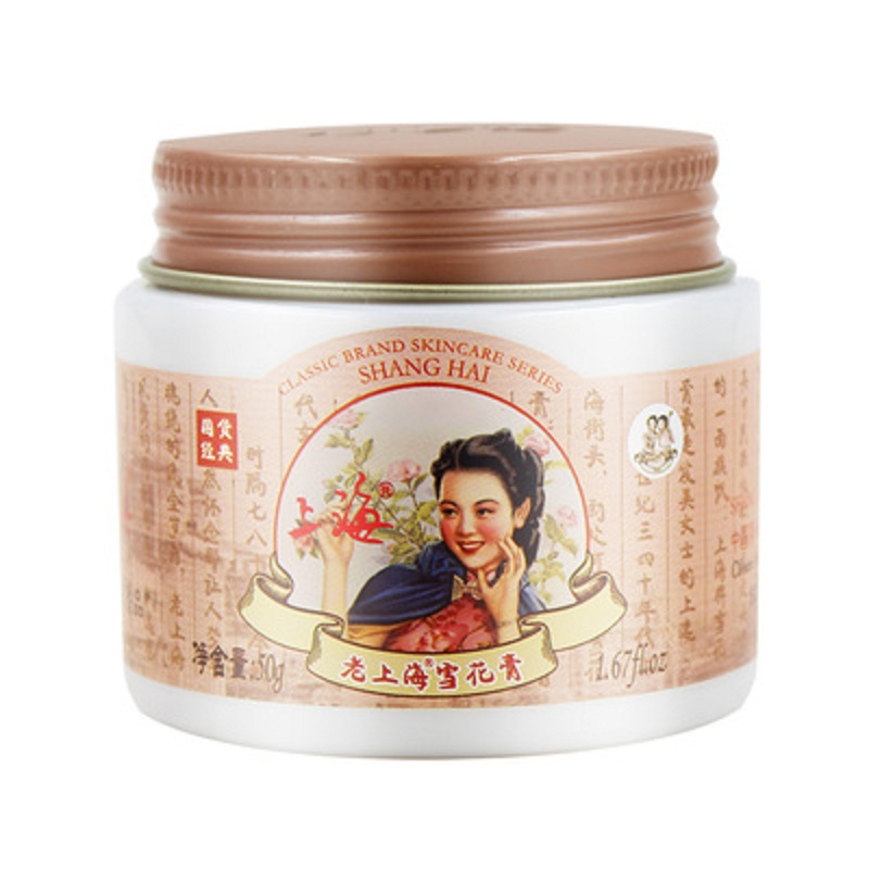 Shanghai Women's Porcelain Cream Hydrating And Moisturizing Cream