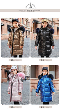 2019 Fashion Brand ThickenGirl Down Jacket Warm Cold Winter Baby Children Down Parkas Coat Fur Kid Teenager Thickening Outerwear