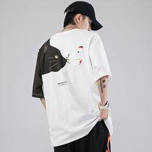 Мужская летняя футболка с коротким рукавом 2020 Новая креативная