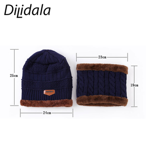 Image 3 - Dilidala Autumn Winter Knitted Hat For Women Warm Collar Sets Two Sets Outdoor Plush Wool Hat Unisex Wild Winter Hat