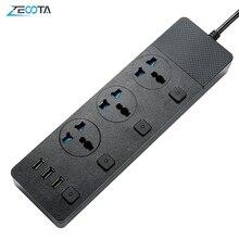 Multi poder de protección contra sobretensiones 3 AC puntos de venta Universal enchufe eléctrico con USB interruptor independiente 2m cable de extensión