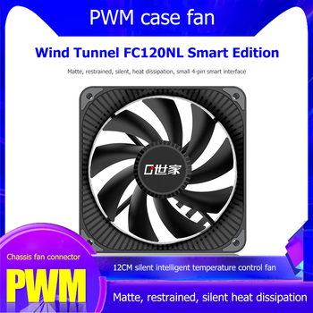 FC120NL 12cm PWM Chassis Cooling Fan Mute DC 12V Small 4PIN PC Case Computer Radiator Smart Control CPU Cooling Accessories image