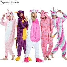 Кигуруми Единорог Пижама для взрослых животных стежка комбинезон для мальчиков и девочек для мужчин и женщин пара зимний Пижамный Костюм Пижама Фланелевая Пижама