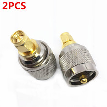 2PCS Interphone on-board adapter UHF to SMA SL16/M SMA-M