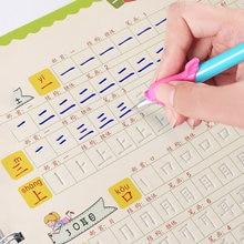4 pçs/set Primeiro grau Caligrafia Caderno Caracteres Chineses Han Zi Miao Hong 3D Reutilizável Sulco Caderno Escrita para Iniciantes