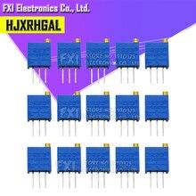 15 шт. 3296 3296 Вт 100ohm-2Mohm 0,5 Вт переменные резисторы многооборотный Подстроечный резистор Регулируемая Точность 3296 Вт потенциометр комплект
