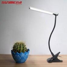 Светодиодная настольная лампа с прищепкой и питанием от usb