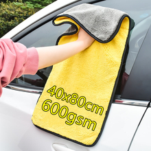 40x80CM 600GSM Microfiber Towel Car Wash Cloth Auto Cleaning Door Window Care Thick Strong Water Absorption Rags For Car Home