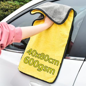 Image 1 - 40x80CM 600GSM Microfiber Towel Car Wash Cloth Auto Cleaning Door Window Care Thick Strong Water Absorption Rags For Car Home