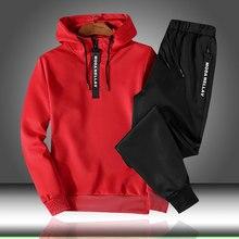 Лоскутная Мужская спортивная одежда, наборы, Осень-зима, с капюшоном, толстый мужской повседневный спортивный костюм, мужской комплект из 2 предметов, толстовка+ спортивные штаны