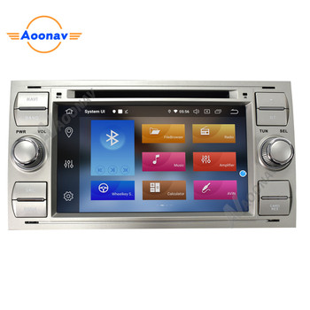2 DIN Android 10 Car radio For Ford Mondeo S-max Focus 2 C-MAX Galaxy Fiesta transit Fusion car stereo autoradio auto audio image