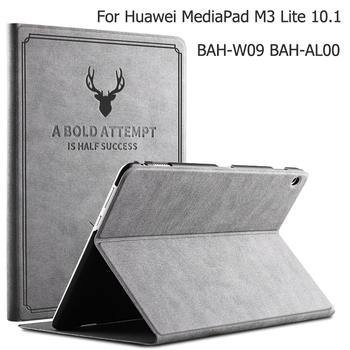 Case for Huawei MediaPad M3 Lite 10 BAH-L09/W09/AL00 Silm Flip Stand PU Leather Case Cover for Huawei M3 Lite 10.1 Tablet Funda tempered glass for huawei mediapad m3 lite 10 bah w09 bah al00 10 1 inch 9h ultra thin tablet protective toughened glass film