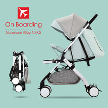 Baby Light Stroller Can Sit And Lie Ultra-light And Easy To Fold Pushchair 4.9kg High Landscape On The Plane One-handed Carry