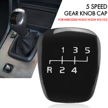 5 Speed Gear Shift Knob Cap Cover For MERCEDES W202 C 1993-2001 W208 CLK 1997-2003 W210 E 1995-2003 image