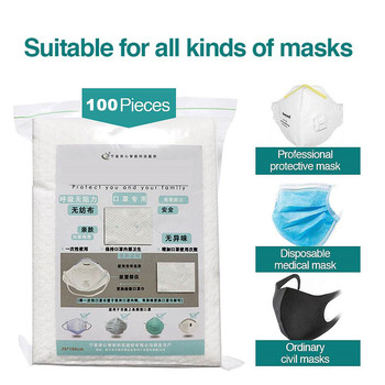 100pcs Face Mask Filter Pad Anti Influenza Pollution Dustproof Breathing Safety Mouth Caps Suitable mask Gasket