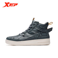 Xtep Men'S Skateboard Shoes High-Top Korean Lace-Up Shoes Male Students Wear-Resistant Breathable Sports Shoes 880319310083