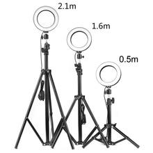 Лампа кольцевая светодиодная с регулируемой яркостью, 50/160/210 мм