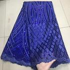 Hot Sale french lace...