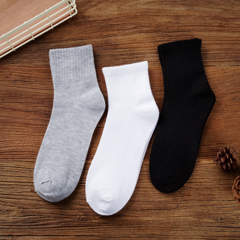 Pure Color, Fresh, Simple, Thickened Cotton Men's Middle Tube Socks, Warm In Autumn And Winter, Anti Friction Men's Socks