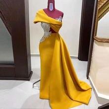 Золотой одно плечо платья для выпускного вечера сексуальные