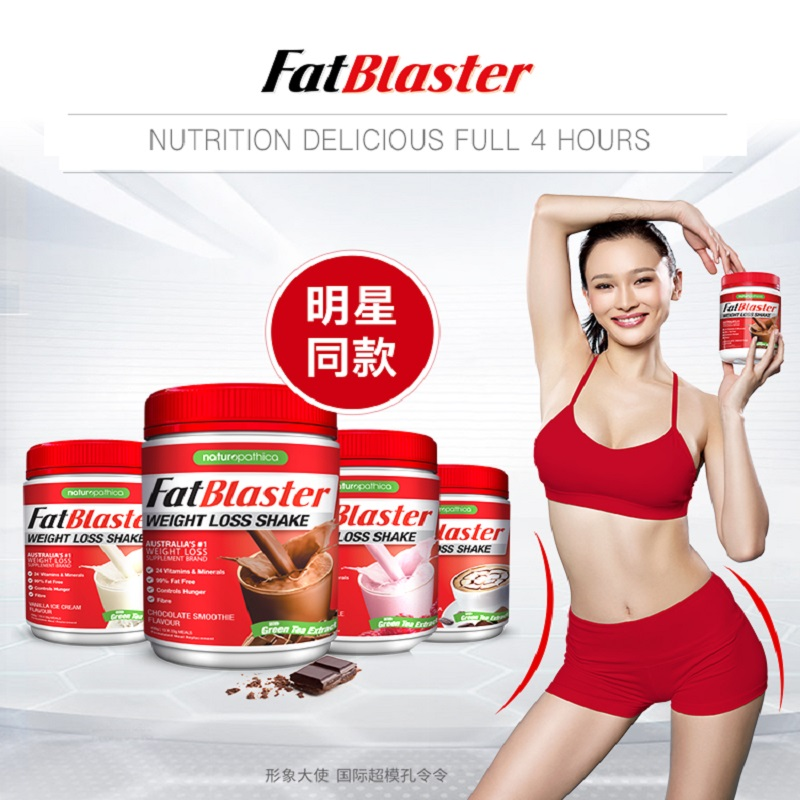 FATBLASTER WEIGHT LOSS SHAKE CHOCOLATE Snack Meal Replacement Energy Controlled Diet Exercise program Women Health Body Shaping image