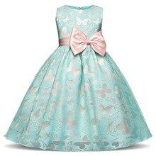 Нарядное платье с бабочками для девочек на свадьбу, платье с цветочным узором для девочек Нарядное вечернее платье для выпускного вечера, платье для маленьких девочек на день рождения