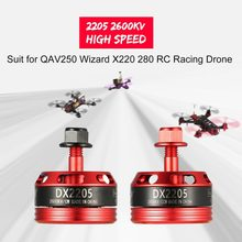 2Pcs/4Pcs DX2205 2205 2600KV 2-4S CW/CCW Brushless Motor for QAV250 Wizard X220 280 RC FPV Drone Airplane Helicopter Multicopter(China)