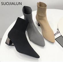 SUOJIALUN Fashion Ankle Elastic Sock Boots Med Heel Slip On Pointed Toe Stretch Ankle Boots Women Sexy Boot Elegant Women Pump