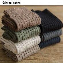 2020 бренд новый чесаный хлопок Мужские носки на каждый день