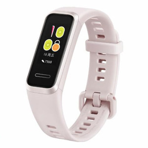 Image 5 - Original Huawei Band 4 Smart Watch SmartBand Music Control Heart Rate Health Monitor New Watch Faces USB plug Charge
