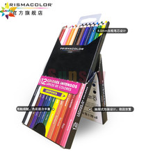 Eua 12 15 24 36 48 cor original prismacolor junior lapis de cor sanford zero básico alunos iniciantes pintura lápis caixa de presente